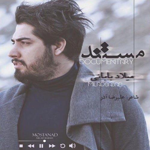 Milad Babaei Mostanad