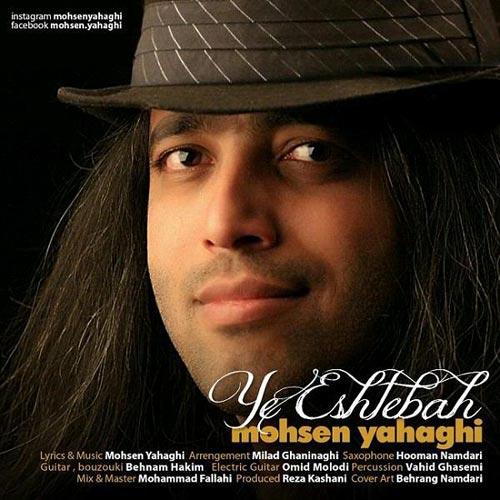 Mohsen Yahaghi Ye Eshtebah
