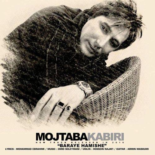 Mojtaba Kabiri Baraye Hamishe