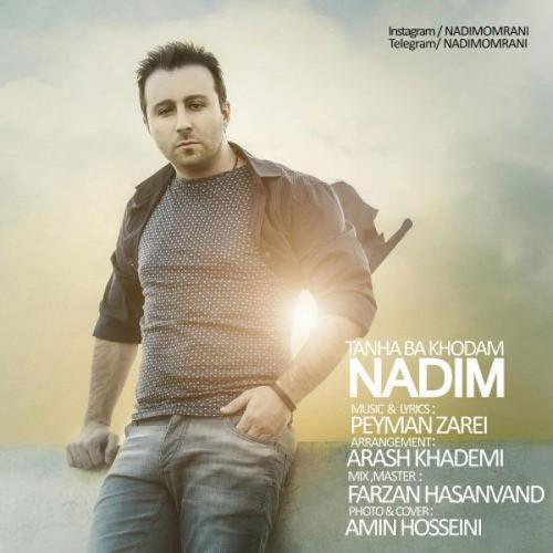 Nadim Tanha Ba Khodam - تنها با خودم از ندیم