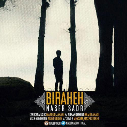 Naser Sadr Birahe - بی راهه از ناصر صدر