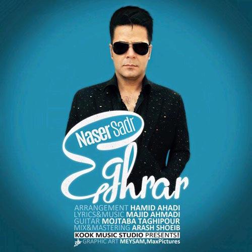 Naser Sadr Eghrar