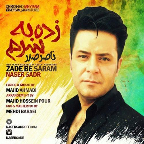 Naser Sadr Zade Be Saram
