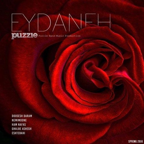 Puzzle Band Eydaneh