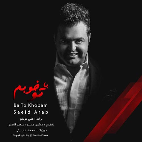 Saeed Arab Ba To Khobam - دانلود آهنگ جدید سعید عرب به نام با تو خوبم