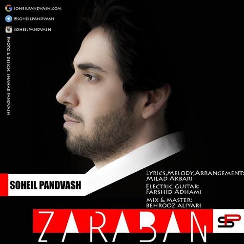 Soheil Pandvash Zaraban