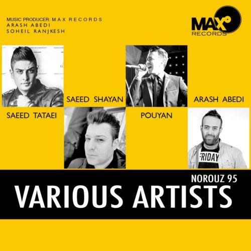 Various Artist Nouroz