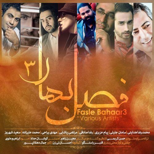Various Artists Fasle Bahar