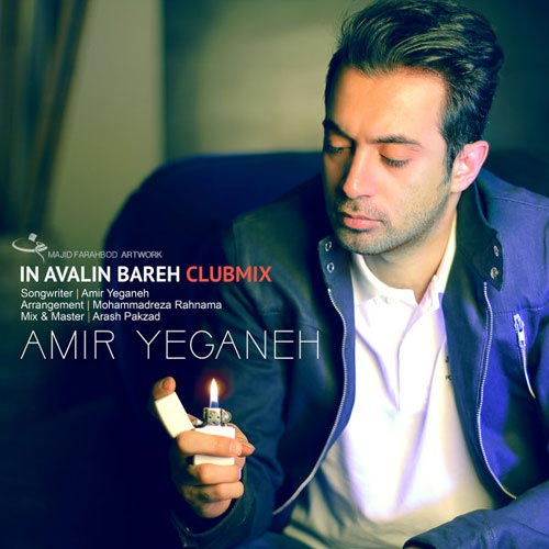 Amir Yeganeh In Avalin Bare Club Mix