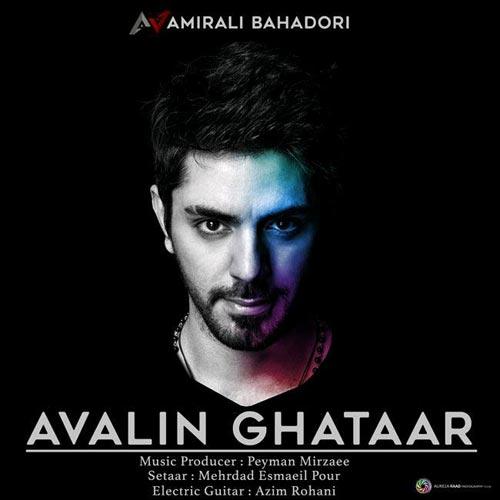 Amirali Bahadori Avalin Ghataar