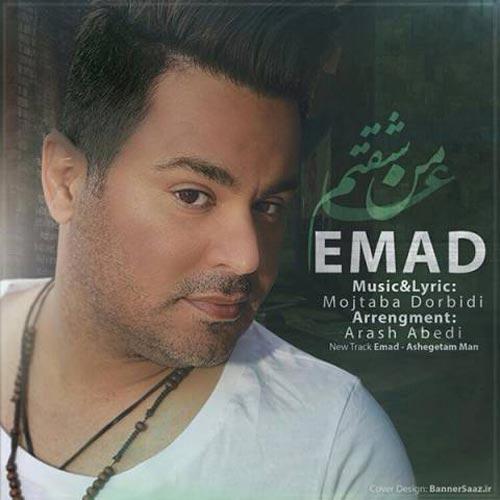 Emad Asheghetam Man