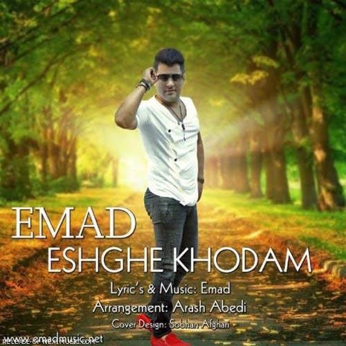 Emad Eshghe Khodam