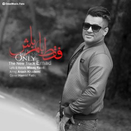 Emad Faghat Ba Man Bash