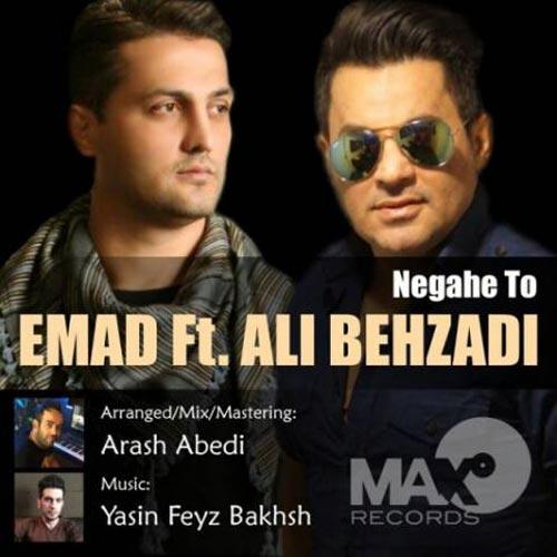 Emad Ft. Ali Behzadi Negahe To - دانلود آهنگ جدید عماد به همراهی علی بهزادی به نام نگاه تو