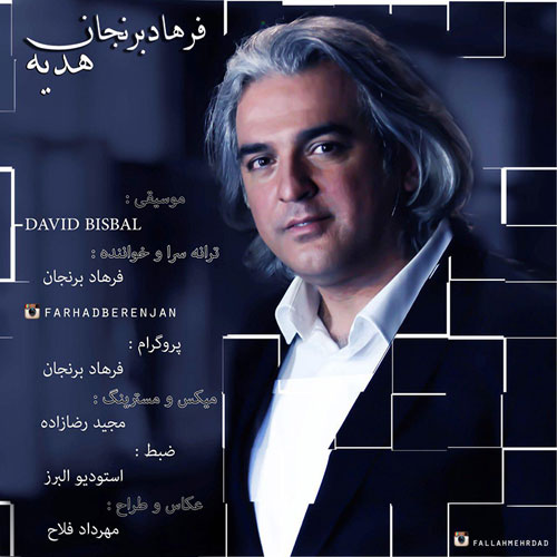Farhad Berenjan Hedyeh