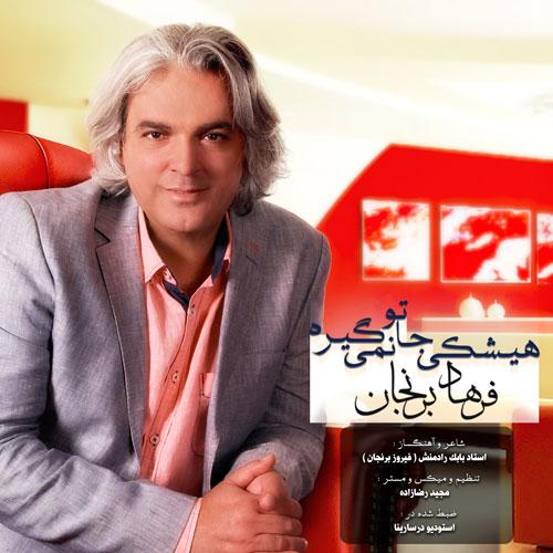 Farhad Berenjan Hishki Jato Nemigire