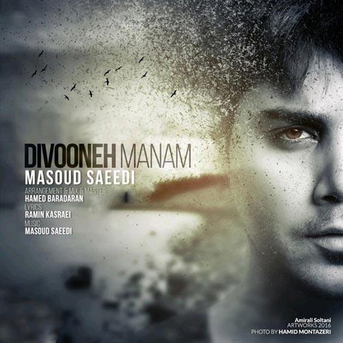Masoud Saeedi Divooneh Manam