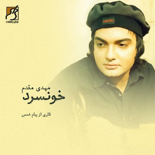 Mehdi Moghadam Khoonsard