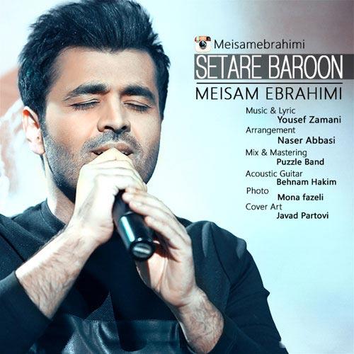 Meysam Ebrahimi Setareh Baroon