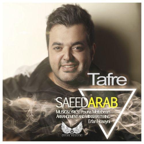 Saeed Arab Tafre