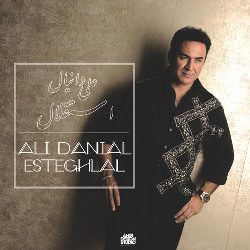 Ali Danial Esteghlal