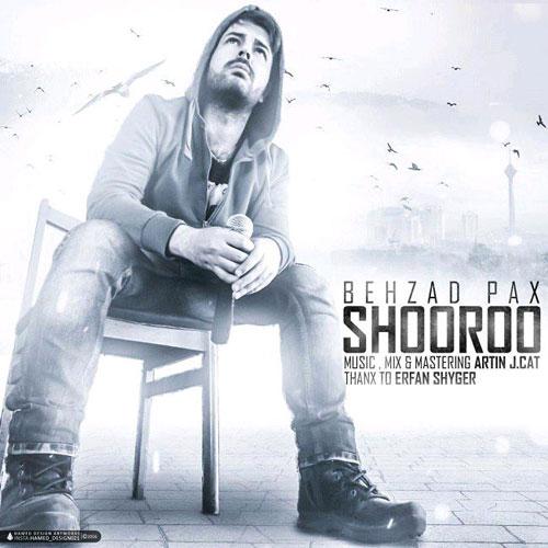 Behzad Pax Shooroo