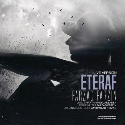 Farzad Farzin Eteraf Live Version