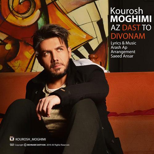 Kourosh Moghimi Az Daste