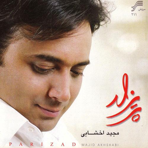 Majid Akhshabi Parizaad