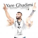 دانلود آهنگ جدید مسعود صادقلو به همراهی مسعود جهانی به نام یار قدیمی