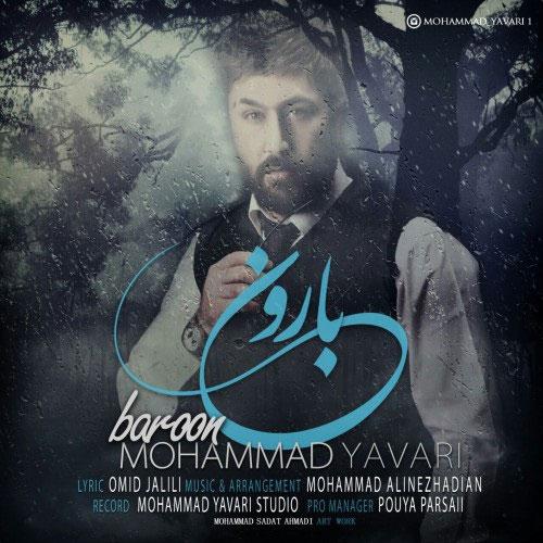 Mohammad Yavari Baroon