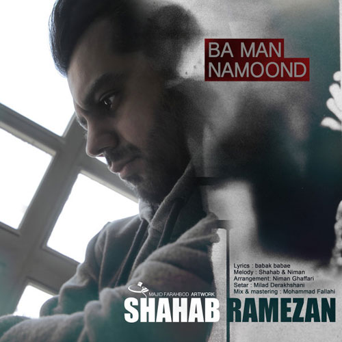 Shahab Ramezan Ba Man Namoond
