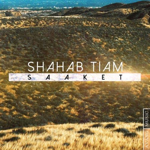 Shahab Tiam Saaket