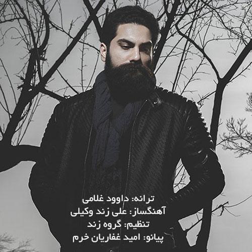 Ali Zand Vakili Padari
