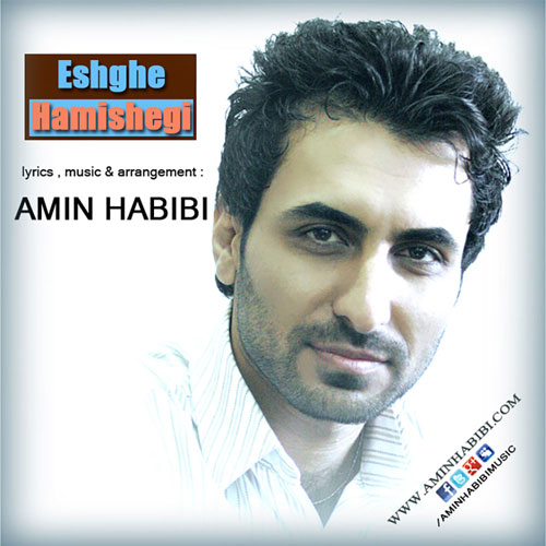 Amin Habibi Eshghe Hamishegi
