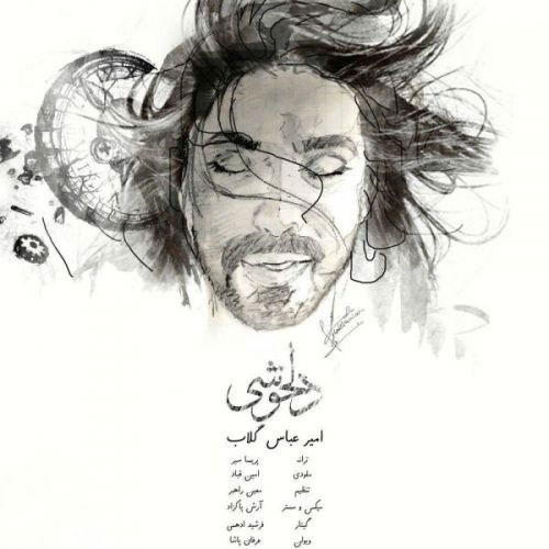 Amir Abbas Golab Delkhoshi