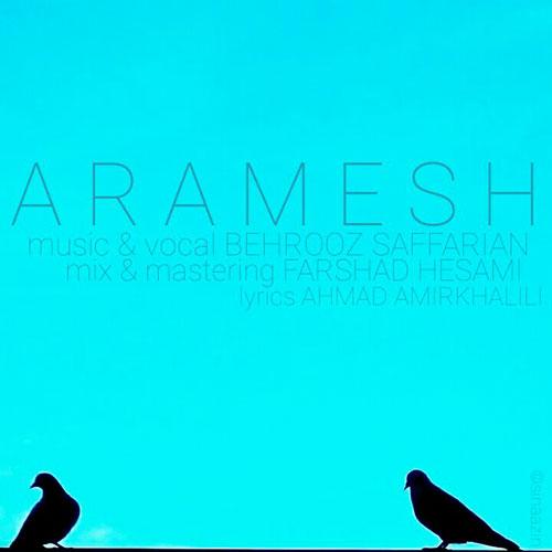 Behrooz Saffarian Aramesh