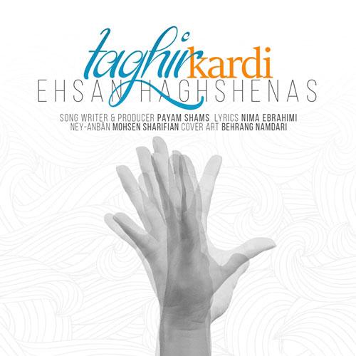 Ehsan Haghshenas Taghir Kardi
