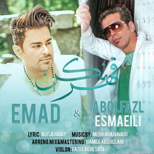 Emad Abolfazl Esmaeil Ghahr Nakoni
