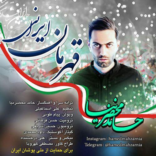 Hamed Mahzarnia Ghahremane Irani