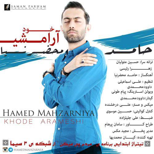 Hamed Mahzarnia Khode Aramesh