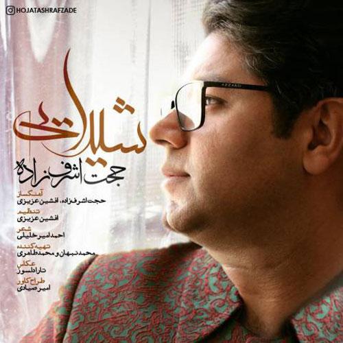 Hojat Ashrafzadeh Sheydaei