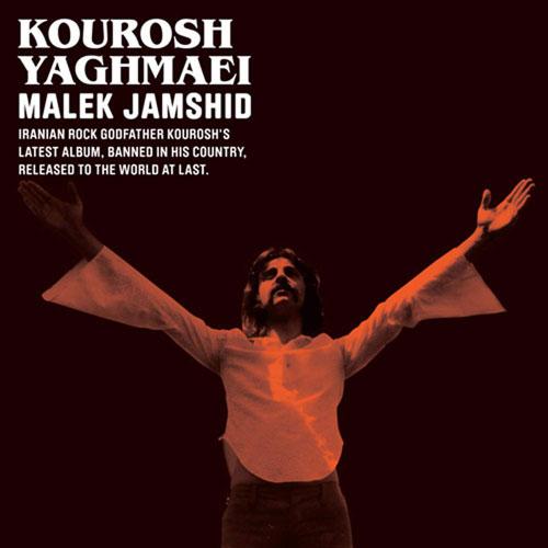 Kourosh Yaghmaei Malek Jamshid