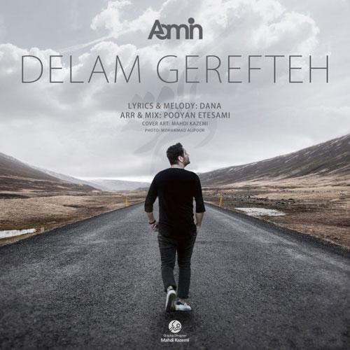 Aamin Delam Gerefteh