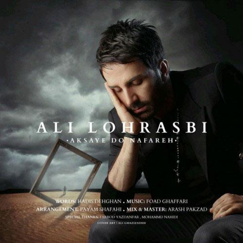 Ali Lohrasbi Axhay Donafare