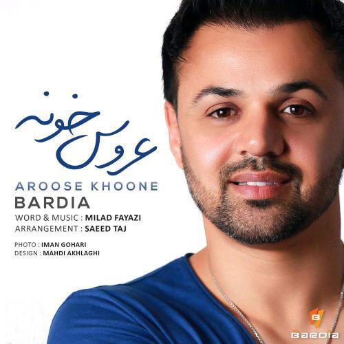 Bardia Aroose Khoone
