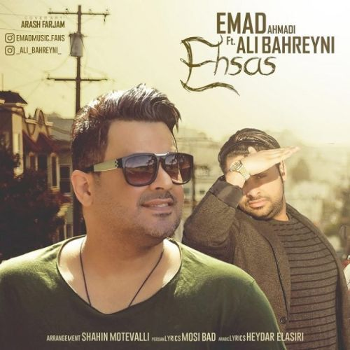 Emad Ft Ali Bahreini Ehsas
