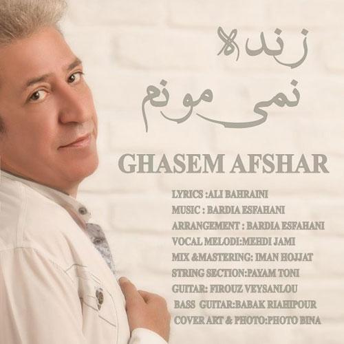 Ghasem Afshar Zendeh Nemimoonam