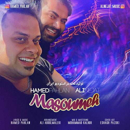 Hamed Pahlan Ali Nejat Masoumeh