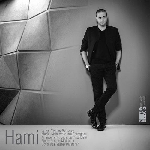 Hamid Hami Hami Remix